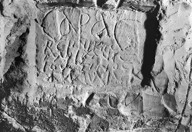 5. The inscription above Loculus 508 (photo).