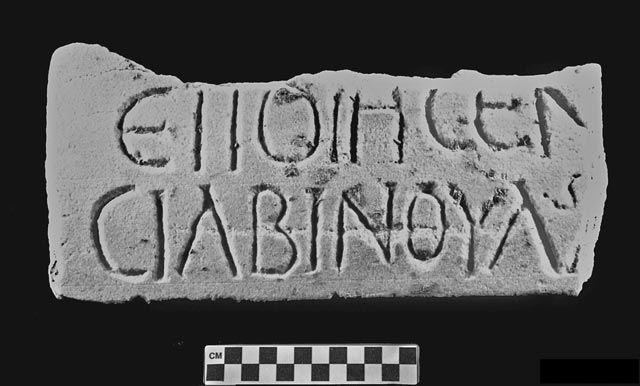 12. Greek dedicatory inscription.
