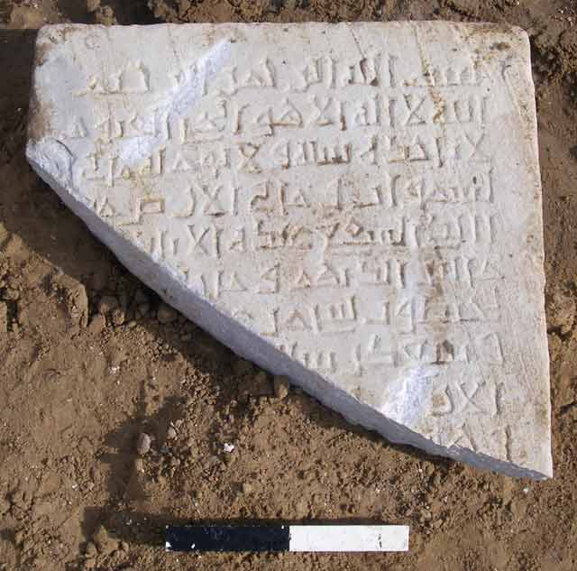 8. Fragment of marble slab with an Arabic inscription.