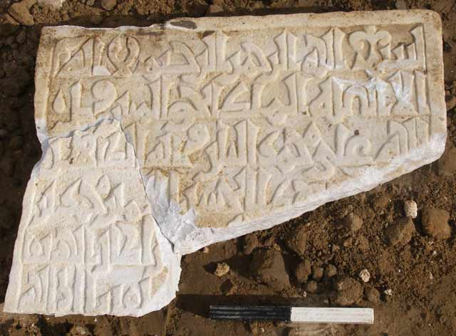 9. Two fragments of a marble slab bearing Arabic inscriptions.